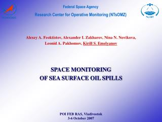 Federal Space Agency Research Center for Operative Monitoring (NTsOMZ)