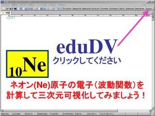eduDV