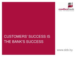 CUSTOMERS' SUCCESS IS  THE BANK'S SUCCESS