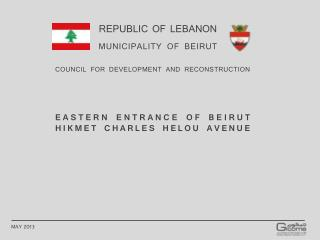 REPUBLIC OF LEBANON