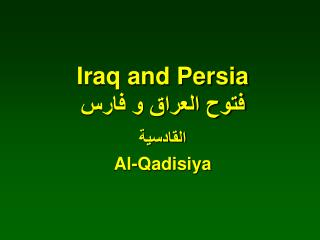 Iraq and Persia ???? ?????? ? ????
