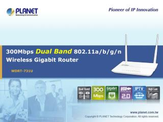 300Mbps  Dual Band  802.11a/b/g/n Wireless Gigabit Router