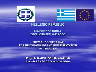 HELLENIC REPUBLIC MINISTRY OF RURAL DEVELOPMENT AND FOOD