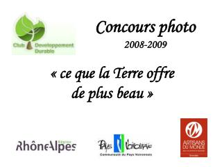 Concours photo 2008-2009