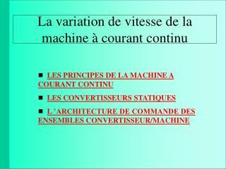 La variation de vitesse de la machine à courant continu