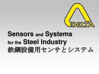 Sensors  and  Systems  for the  Steel Industry 鉄鋼設備用センサとシステム