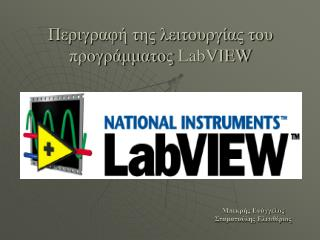 ????????? ??? ??????????? ??? ????????????  LabVIEW