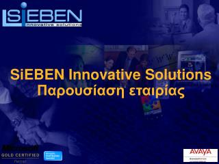 SiEBEN Innovative Solutions ?????????? ????????