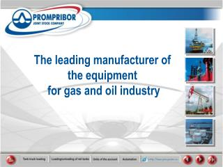 The leading manufacturer of  the equipment  for gas and oil industry