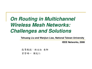 Performance Comparison of  Two Wireless Mesh Networks