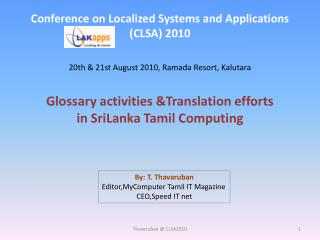 Glossary activities &Translation efforts  in  SriLanka  Tamil Computing