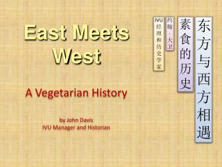 East Meets West A Vegetarian History by John Davis IVU Manager and Historian