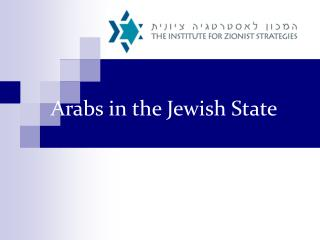 Arabs in the Jewish State