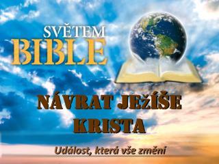 Návrat Ježíše Krista