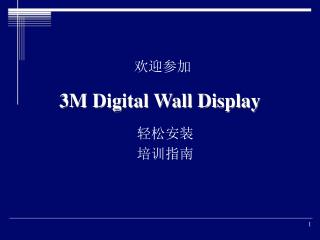 3M  Digital Wall Display