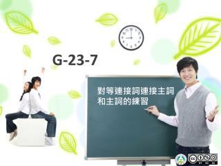 G-23-7