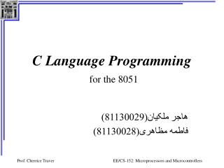 C Language Programming for the 8051