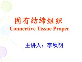?????? Connective Tissue Proper