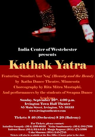 India Center of Westchester presents