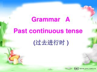 Grammar A Past continuous tense ( 过去进行时 )