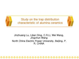 Study on the trap distribution  characteristic of alumina ceramics