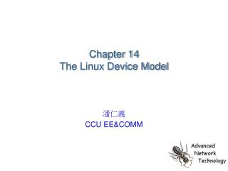 Chapter 14 The Linux Device Model