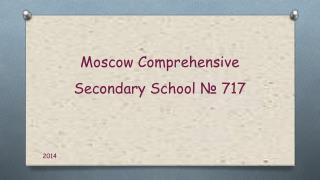 Moscow Comprehensive Secondary School № 717