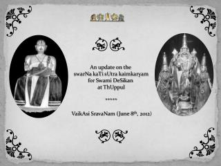 An update on the  swarNa kaTi  sUtra kaimkaryam for Swami DeSikan  at  ThUppul *****