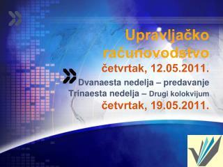 Nedelja  (2011)       Тema/aktivnost                                     .