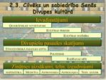 2.3. Cilveks un sabiedriba Senas Divupes kultura