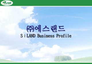 ? ???? S?LAND Business Profile