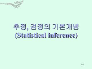 ?? ,  ??? ???? (Statistical inference)