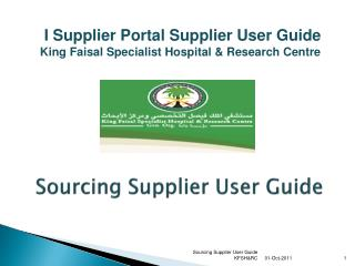 Sourcing Supplier User Guide