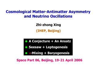 Cosmological Matter-Antimatter Asymmetry and Neutrino Oscillations