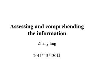 Assessing and comprehending the information