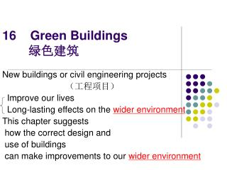 16    Green Buildings ????