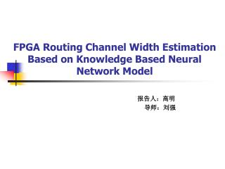 FPGA Routing Channel Width Estimation Based on Knowledge Based Neural Network Model