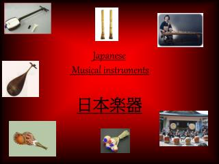 Japanese  Musical instruments