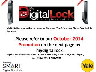 My digital lock October promotion 2014