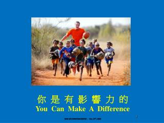 ? ? ? ? ? ? ? You  Can  Make  A  Difference