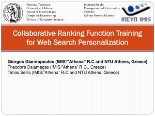 Collaborative Ranking Function Training for Web Search Personalization