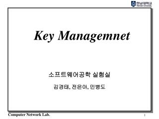 Key Managemnet
