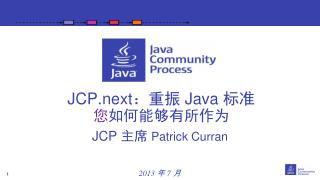 JCP.next ???  Java  ?? ? ????????
