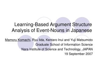 Learning-Based Argument Structure Analysis of Event-Nouns in Japanese