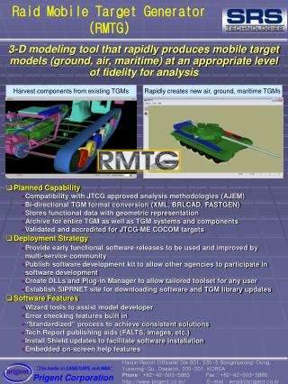 Planned Capability Compatibility with JTCG approved analysis methodologies (AJEM)