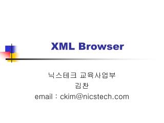 XML Browser