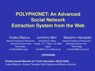 POLYPHONET: An Advanced Social Network Extraction System from the Web