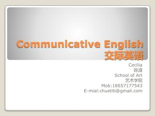 Communicative English ????