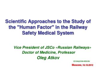 "Scientific Approaches to the Study of the ""Human Factor"" in the Railway Safety Medical System"