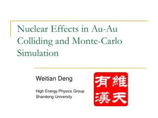 Nuclear Effects in Au-Au Colliding and Monte-Carlo Simulation